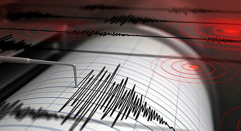 #SONDAKİKA İzmir'de 4,5 büyüklüğünde deprem https://t.co/YM6iss2sGv https://t.co/6zYEpoL6Gg