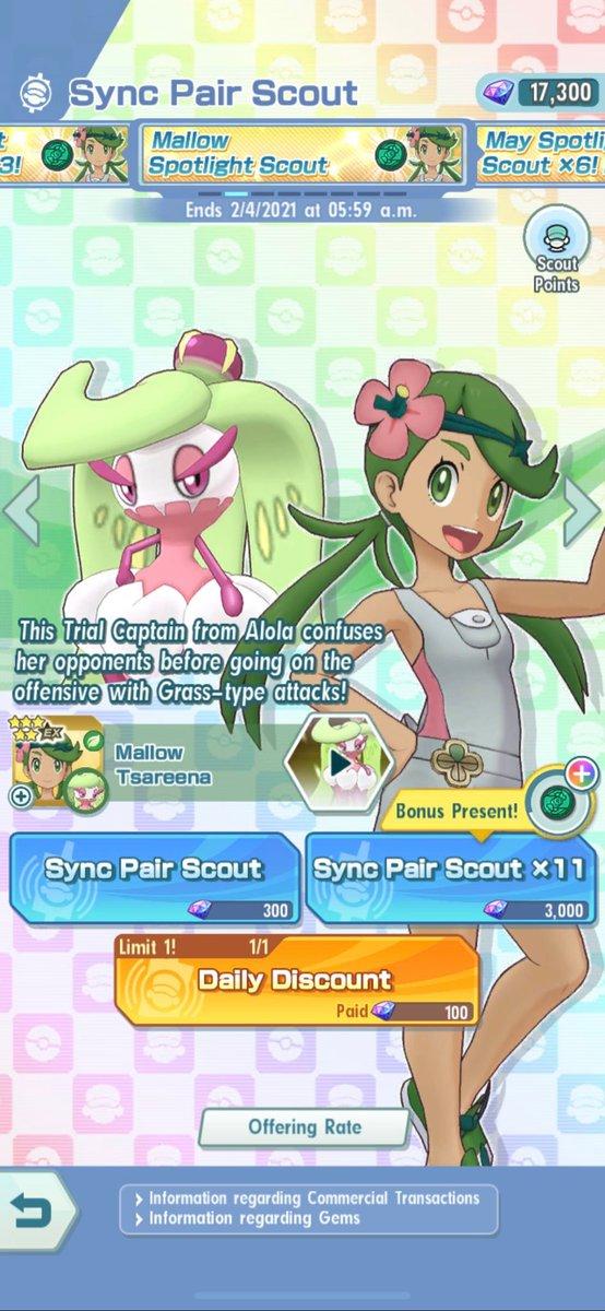 Serebii Update: The Blissful Bonanza Event and Mallow Spotlight Scout have begun in Pokémon Masters EX. Details @