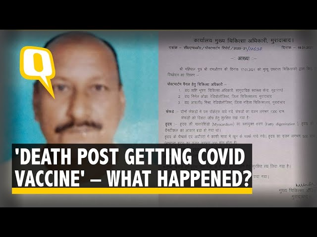 A 46-year-old ward boy at a district hospital in UP's #Moradabad died a day after he had received a jab of #Covishield on Saturday, 16 January. Read more here: