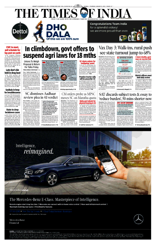 If you are missing the TOI's print edition, click here to read the TOI epaper and your city edition    #CautionYesPanicNo #CoronavirusOutbreak