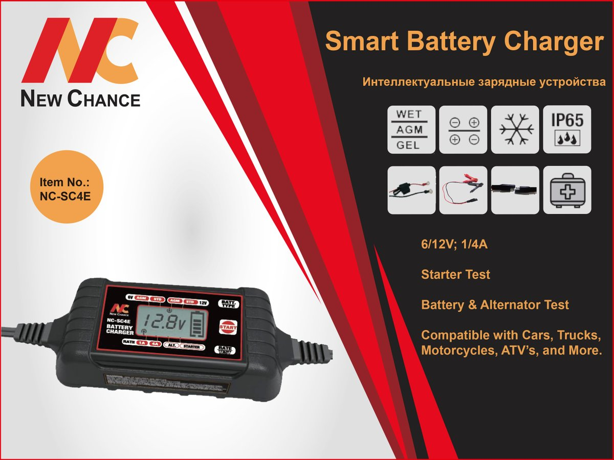 It's not just a charger, it has some special extra function: Alternator test/battery test and starter test. DM for more details. #newchancegroup #batteries #batterytest #startertest #flatbattery #starter #blackfridaysale https://t.co/1jLRgP5UGh