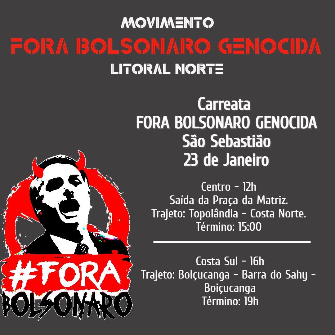 NAO DIVULGUEM QUE NO LITORAL NORTE DE SAO PAULO VAI TER CARREATA!  🤔 #dia23ImpeachmentJa  🚗🚗