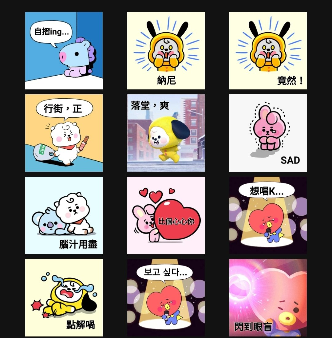 Customized Signal Sticker of BT21 ( Cantonese) Feel free to download: 🔗https://t.co/rdciCT9zrX  #makeprivacystick https://t.co/bICm92FkGm