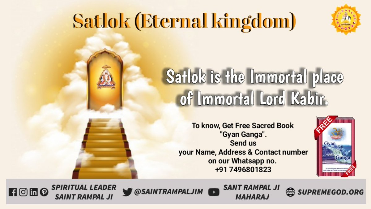 #GodMorningThursday  Satlok is the immortal place of immortal lord kabir..  Watch ANB channel 8:30pm