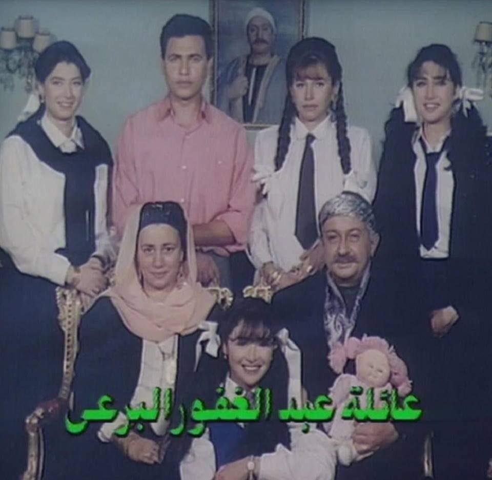 21 يناير 1996 كان العرض الأول لـ لن أعيش في جلباب أبي https://t.co/ab7ahZ8lui