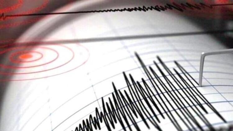 #İzmir'de peş peşe korkutan depremler! https://t.co/KnrwzgzzNP https://t.co/1pkZU6oygP
