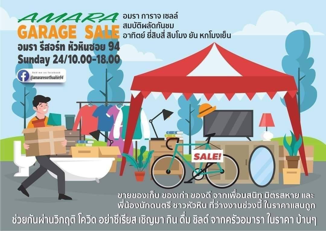 #huahin #thailand #huahin94 #amararesorthuahin #secondhand #EVENT #COVID19 #Sales https://t.co/Rxj2njb5tA