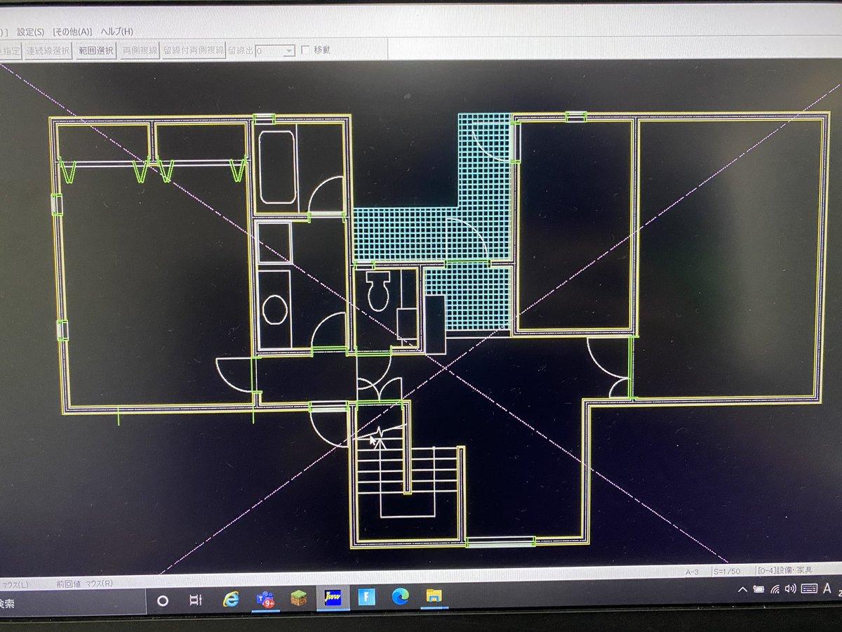 CADで課題やってます!製図とCADどっちも完璧にできるようにしたい!そのために練習あるのみ!! #CAD #製図  #建築 #建築家 #練習 #設計 #設計士 #マイホーム #マイホーム計画 #マイホーム記録 #マイホーム計画中の人と繋がりたい #建築日記 https://t.co/lnXxNLn9lM