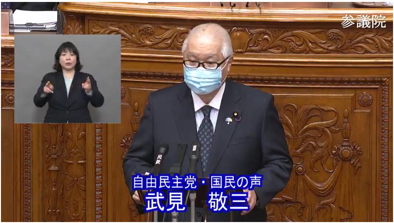 """武見 敬三(自民党 参議院議員・東京) on Twitter: """"本日の参議院本 ..."""