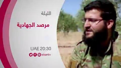 تناقض أنصار #القاعدة في الرد على تأكيد #واشنطن وجود علاقة بين #تنظيم_القاعدة و #إيران ترقبوا النسخة التلفزيونية من #مرصد_الجهادية الليلة مع نهاد الجريري في الثامنة والنصف مساءً بتوقيت الإمارات على شاشة #تلفزيون_الآن @nihadjariri للمزيد: