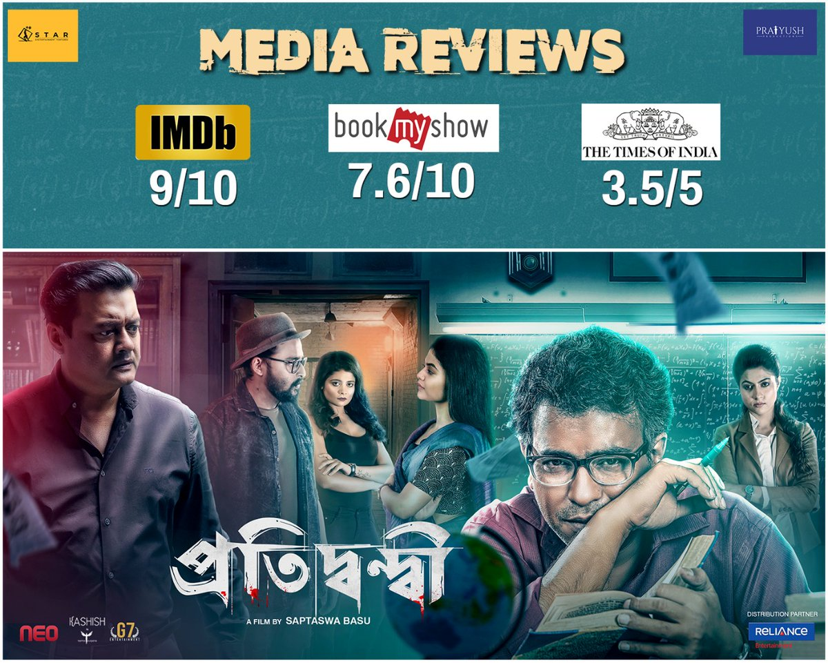 It's time to celebrate!! #Pratidwandi has surely won over the media!  Book your tickets now👇   #RunningSuccessfully #CinemasAreBack  @a_pratyush @neosurya100 #SaswataChatterjee  @ActorRudranil @iamsaaurav @sayani06 @IMDb @bookmyshow @timesofindia