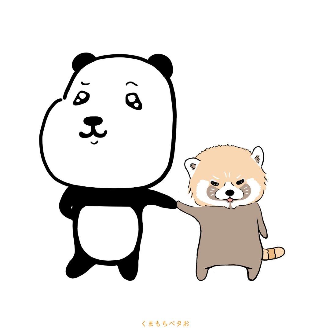 今日は、ライバルが手を結ぶ日🦹♀️🦹♂️  以前は、パンダ=レッサーパンダだったのに、ジャイアントパンダが発見されて有名になってからは、パンダ=ジャイアントパンダになったようです💡  #art #drawing #illustration #illust #イラスト