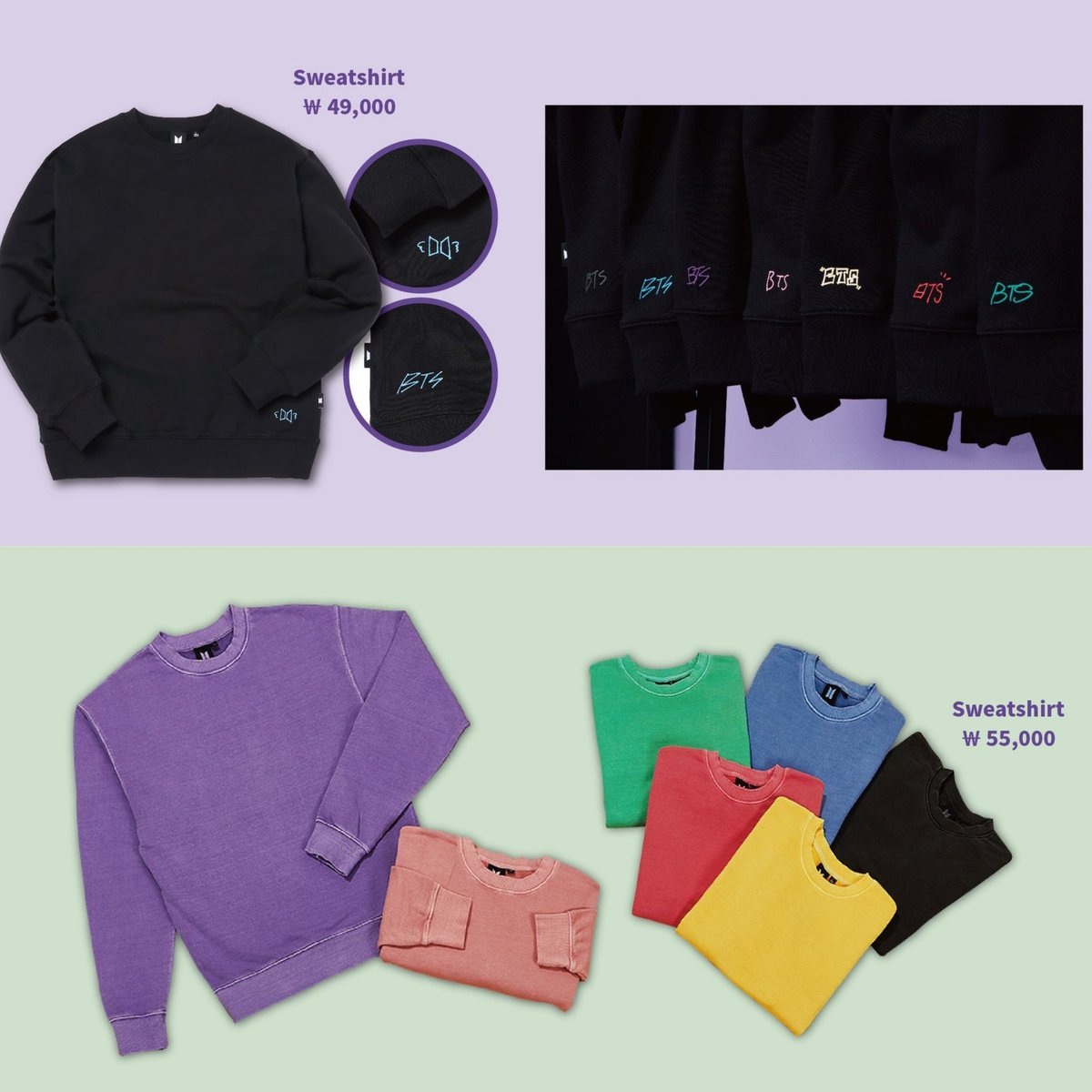 [PREORDER] #BTS_POPUP #SPACE_OF_BTS BASIC & LOGO Sweater. ❣  #DM to join a GO (PO until 28/2) - while stocks last (FPFS). 😻  7 Logos/Handwritings: 🏷 RM240/ea 7 Colors: 🏷 RM260/ea 📦 TBA  #BTSARMY #Malaysia #PreOrder  📣  🔁 Help RT @BTStrading_MY