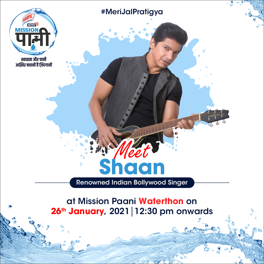 He needs no introduction. Get a dose of @singer_shaan & his melodious voice at Waterthon. Work towards water conservation & hygiene by joining #MissionPaani, a @CNNNews18 & @harpic_india initiative. Join the Waterthon at 12:30 pm on 26th January. #MeriJalPratigya #Partnered
