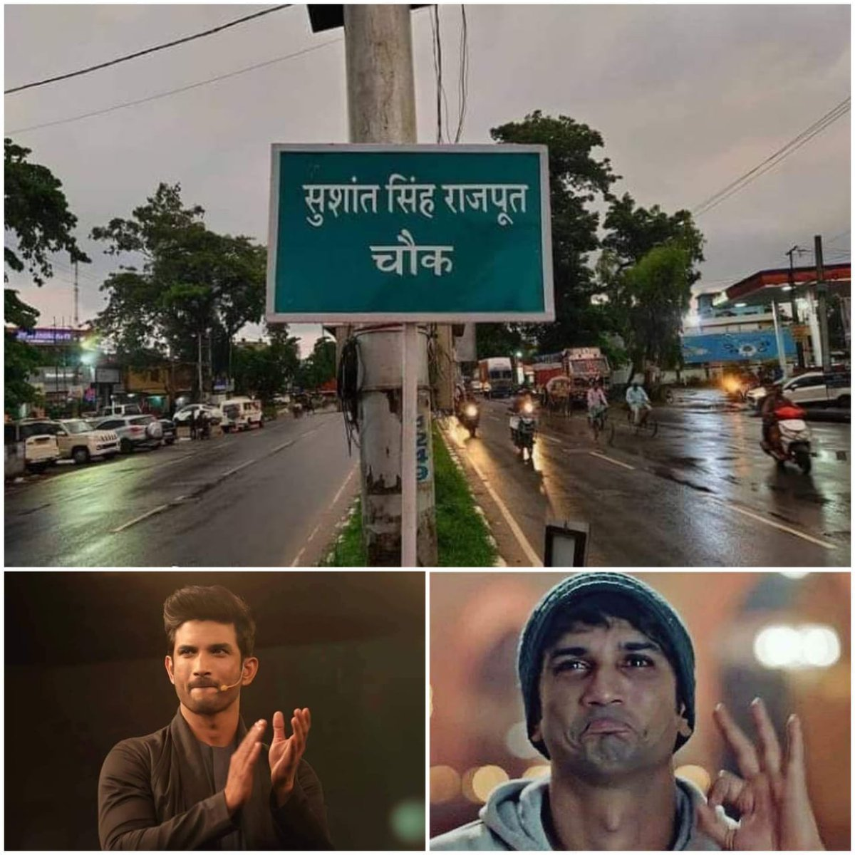 Happy'Birthday🥞🧁 #SushantSinghRajput  U will Always Remain in Our 💓 Heart.The most & Telented Person.Lots Of Love  #AjayDevgnFans 😢 #SushantDay