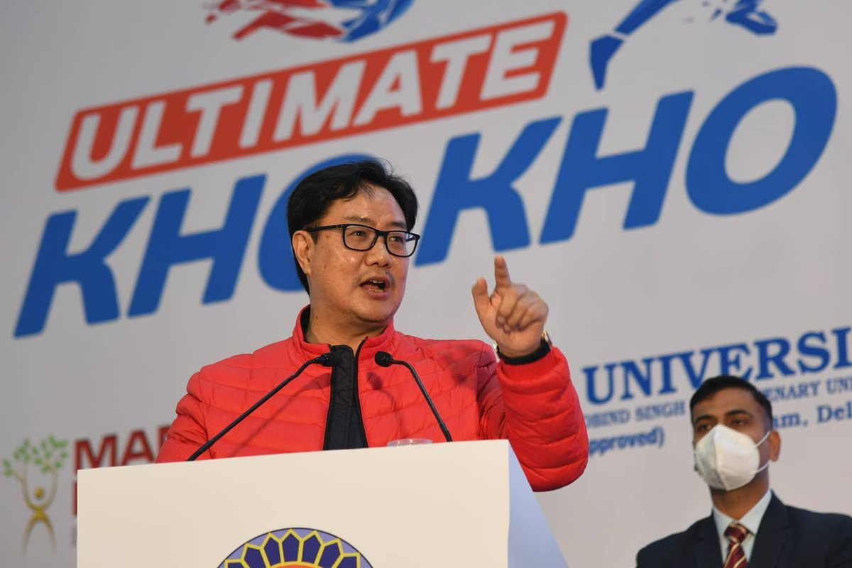 """"""" I'm very excited as our Indigenous game Kho-Kho has finally gained momentum."""" - Shri @KirenRijiju at the inaugural of the Ultimate Kho-Kho National Camp in Haryana."""