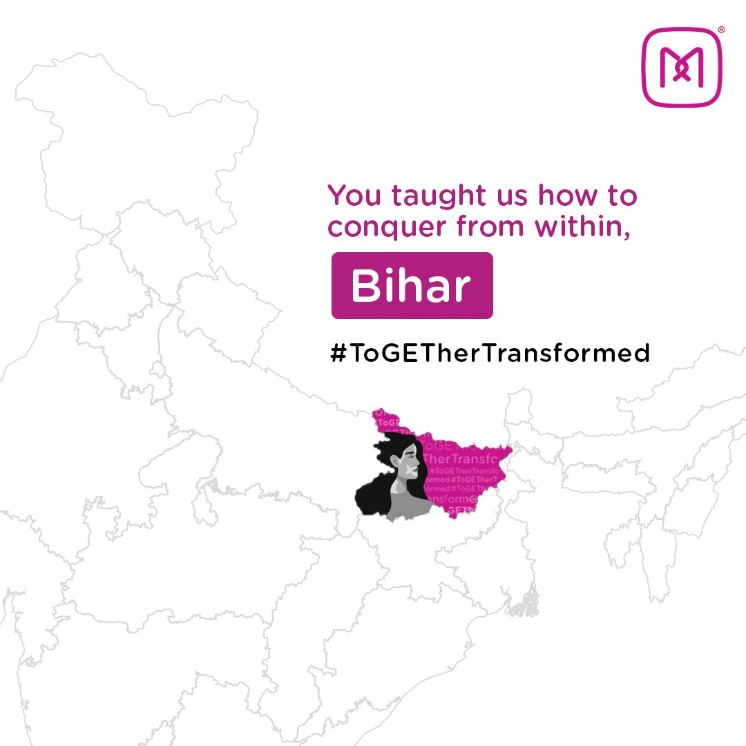 The women in Bihar who underwent corrective surgeries funded by #MeerFoundation amazed us with their courage, determination & strength. Sharing this life-changing experience with them was overwhelming & emotionally empowering.   #ToGETherTransformed