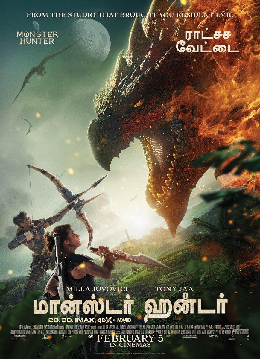 As #Pongal films revived Box-office, release pipeline for upcoming weeks being finalized...  #Kabadadaari & #KalathilSanthipom confirmed on #ThaiPoosam day...  #MonsterHunter & #Trip releasing on Feb 5th!