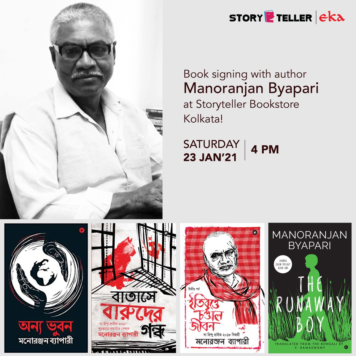 Post the session, he has very graciously agreed to sign copies of his @EkaWestland books. Social distancing norms will be observed. Please wear a mask. RSVP on 9331051191/8910896319.   The @HydLitFest session will be streamed live at the following link -