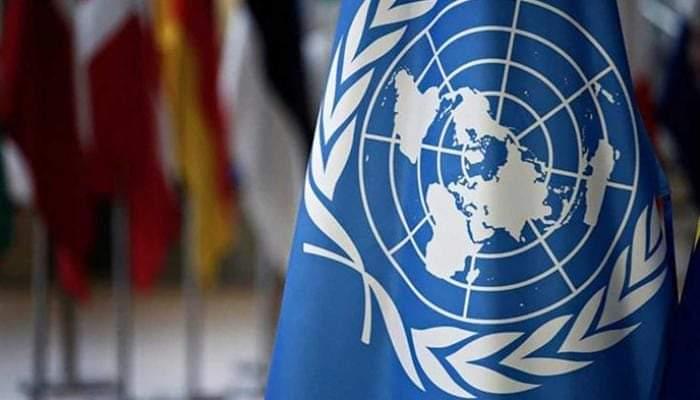 #الأمم_المتحدة  تدين مقتل (3) موظفي إغاثة غربي #السودان