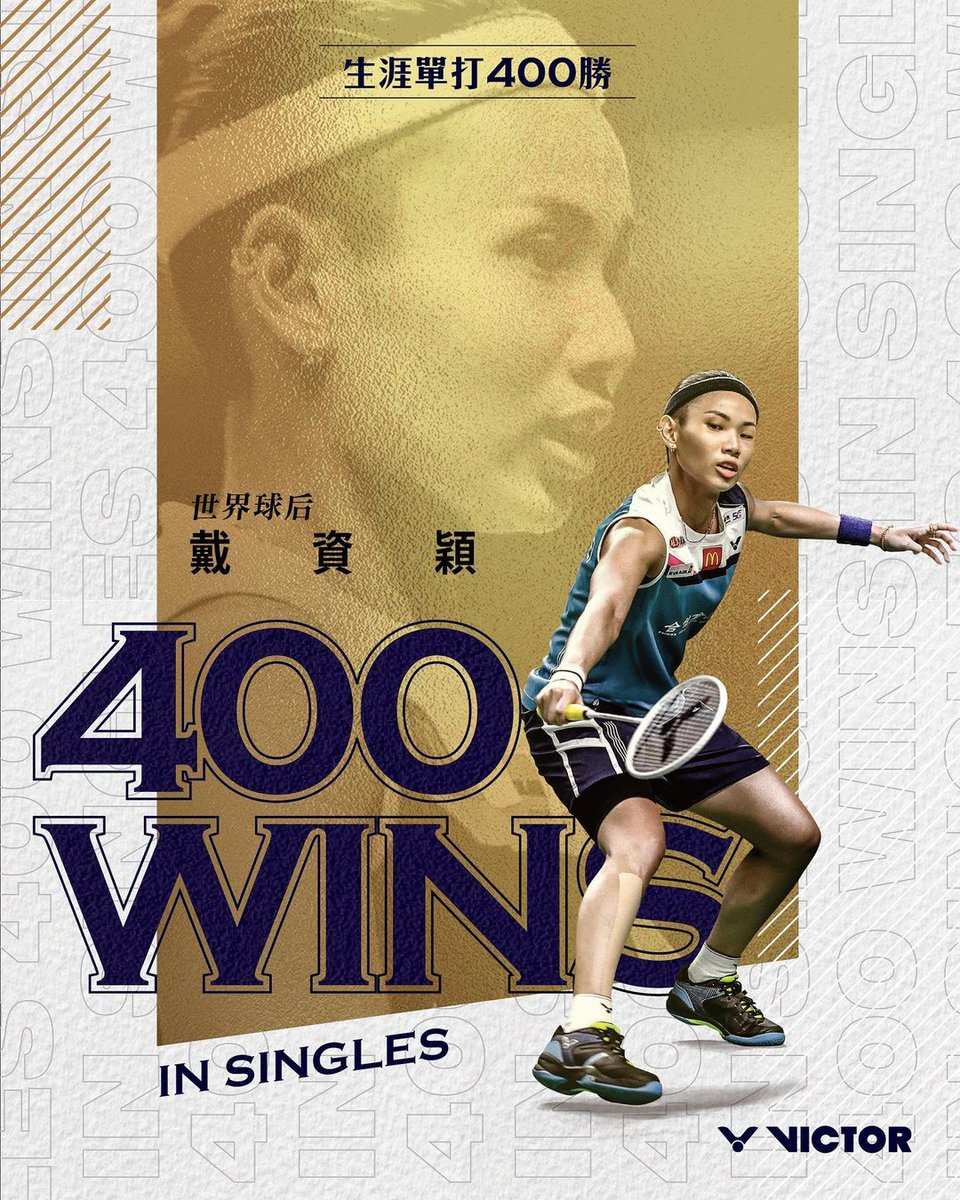 queen tai tzu ying's 400 wins 👏 (photo from victor taiwan)