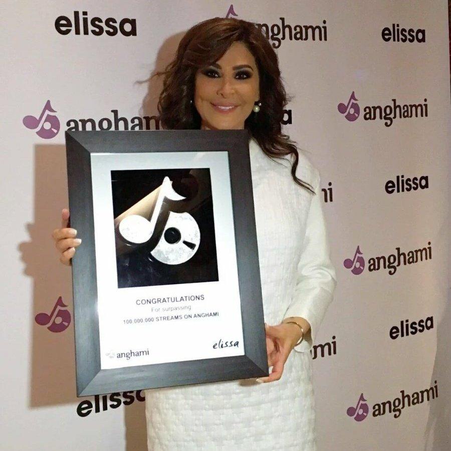 ناطر بلهفة ارجع اسمع الإحساس على التطبيق المميز  #elissa #anghami  @elissakh @anghami