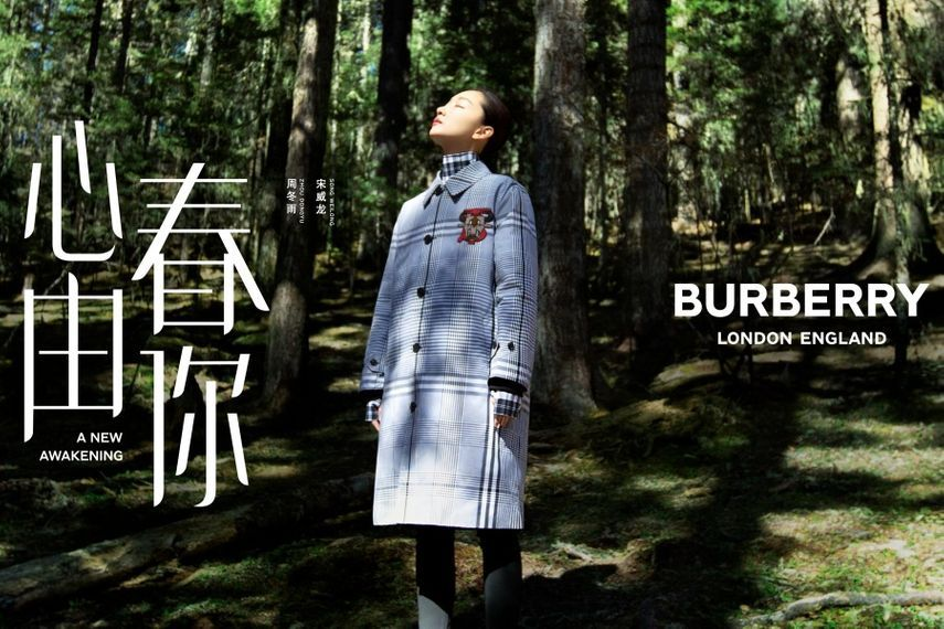 .@Burberry heralds 'A new awakening' in #CNY campaign featuring Zhou Dongyu and Song Weilong, from @BBHblacksheep China.