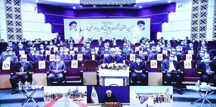 """الرئيس الإيراني #حسن_روحاني يدشّن """"مصفاة بيد #بلند"""" للغاز في مدينة #بهبهان (بمحافظة #خوزستان - جنوب غربي البلاد) باعتبارها """"أكبر مصفاة للغاز الطبيعي في منطقة #الشرق_الأوسط"""""""