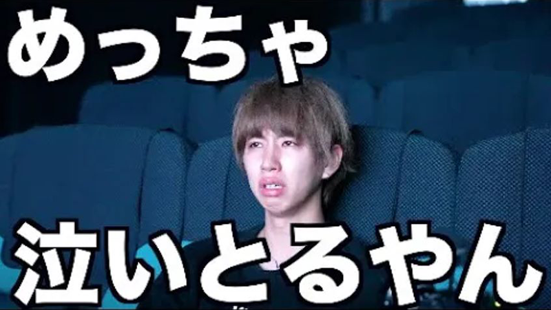 はじめしゃちょーが映画館を貸し切って「劇場版ポケットモンスター ココ」を鑑賞! はじめしゃちょーが号泣したシーンとは……!? こちらからチェックしてみてね。  #ポケモン映画 #ココ #はじめしゃちょー