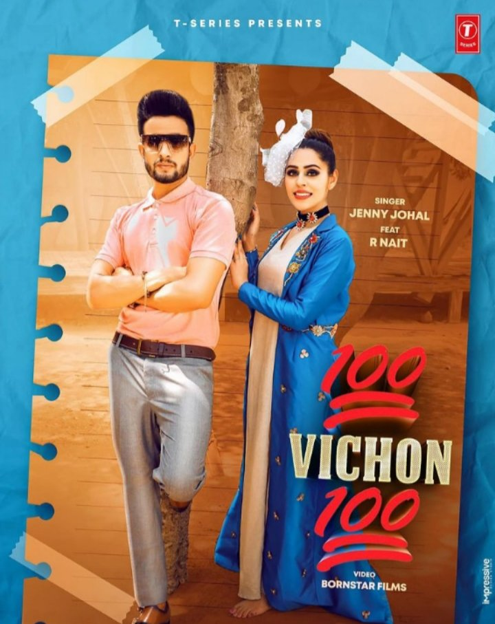YourDreamsMusicWithyou: 100 Vichon 100 New Song by Jenny Johal Ft_ R Nait ... https://t.co/QKrOBQwcE7 #YouTube #YouTubeOriginals #netflixindia #Netflix #tseries #ZeeMusicOriginals #instagram #Facebook #Song #gaana #AmazonPrime #Trending #trendingvideo #Video #Punjab #Punjabi #BMW https://t.co/yqzH2Pr4nN