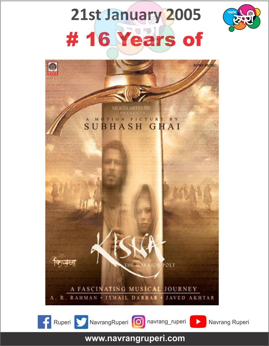 This Day That Year! #Kisna   #VivekOberoi #IshaSharvani  #AntoniaBernath #AmrishPuri  #OmPuri  #SubhashGhai #ARRahman  #JavedAkhtar  #IsmailDarbar  #16YearsOfKisna   @SubhashGhai1 @arrahman @Javedakhtarjadu