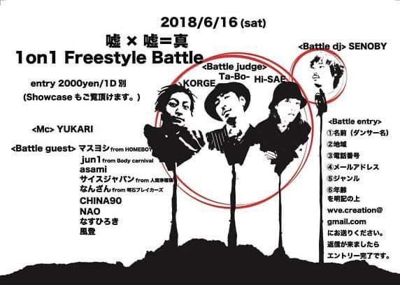 """#abstract #freestyle #japan #osaka  #art #me #style #fun #girl #friends #family #life #music #design #dance #party #night #tflers #love   """"WVE Creation party """" 過去イベントフライヤーデザイン  製作 @fukuislowlife"""
