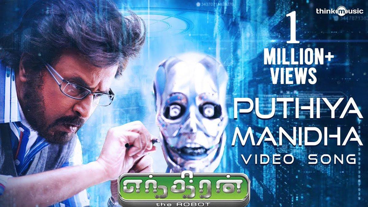 Puthiya Manidha video song from #Enthiran (2010) hits 1M+ views on YouTube  ▶️   #Annaatthe @rajinikanth