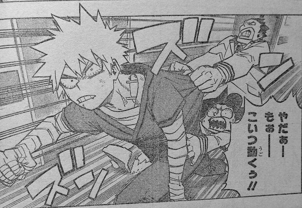 #BNHA298 Man seeing bakugo running to check on Deku's really emotional 😭 It displays how much bakugo has grown as a character 🥺