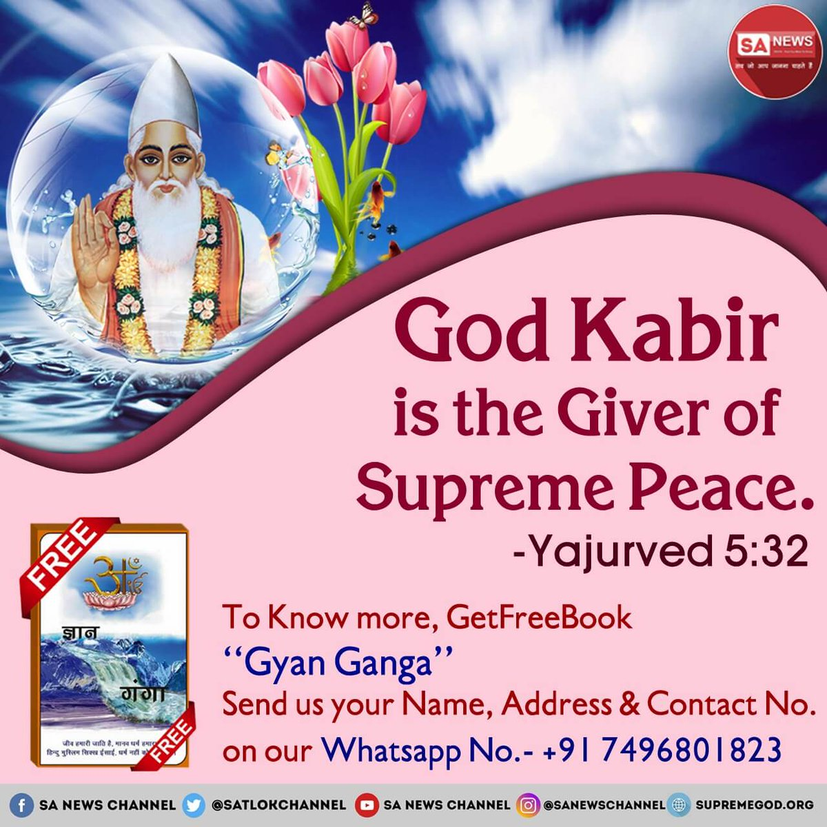 #MustListen_Satsang Satlok is the eternal place of eternal God Kabir Until we go to SATLOK, we cannot attain SUPREME peace, happiness and immorality.  Must watch sadhna TV 7:30 pm