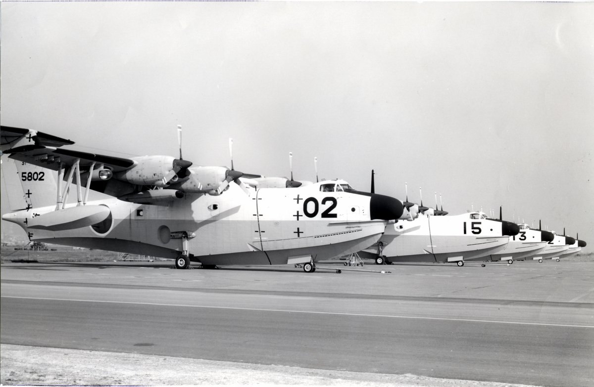 Today, We show you the picture of PS-1, old type anti-submarine aircraft at 1973. They were in operation based on Iwakuni Air Base.  #JMSDF #aircraft #Iwakuni #monochrome #beautifulview https://t.co/hBl4wBFK7a