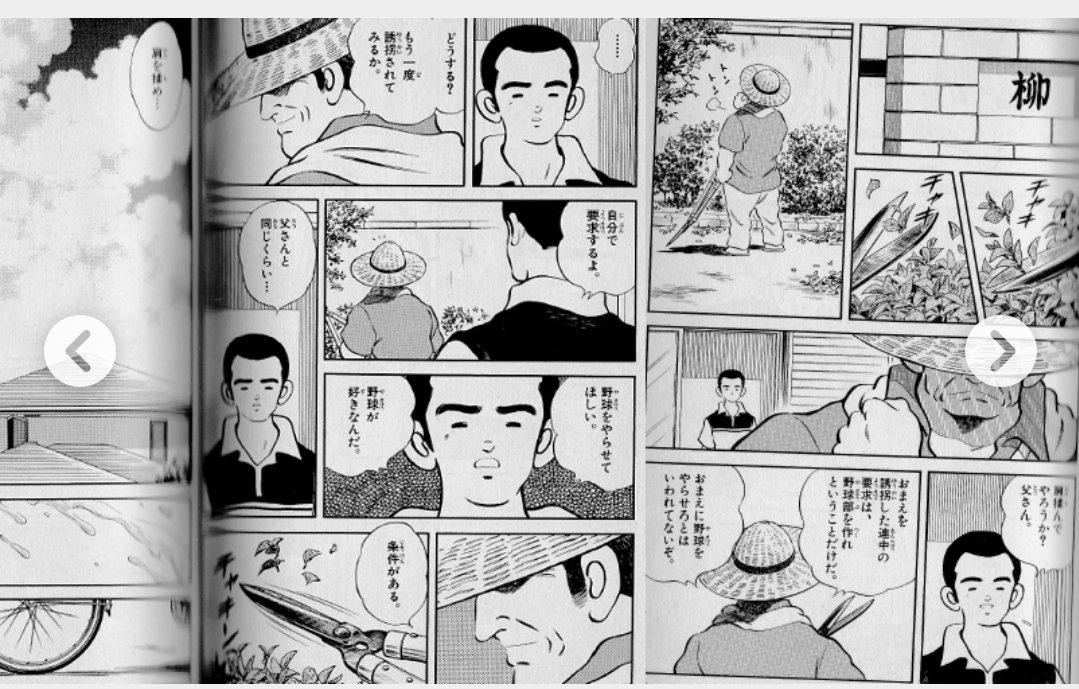 高校 千川