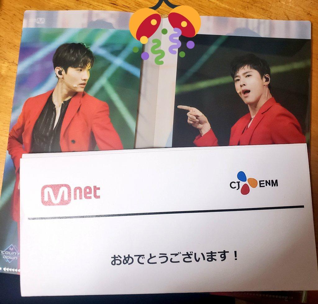 Mnet❨LINE❩のアンケートに答えたら、東方神起のマスクケースがもらえるやつ当たった🎯 11月のアンケートやったから、すっかり忘れてたからびっくり😆 #Mnet #東方神起マスクケース