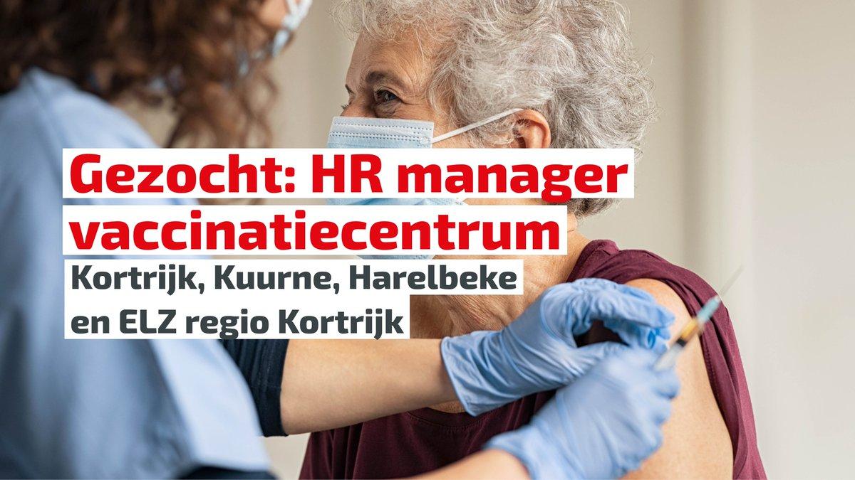 Wij zoeken dringend een tijdelijke, minimum halftijdse #HR #manager voor het vaccinatiecentrum in @kortrijkxpo. Je leidt de dagelijkse aansturing en personeelsbezetting van het centrum in goede banen.   Solliciteer snel via ➡ https://t.co/YrbbWI6BUm https://t.co/tLAS8wM47H