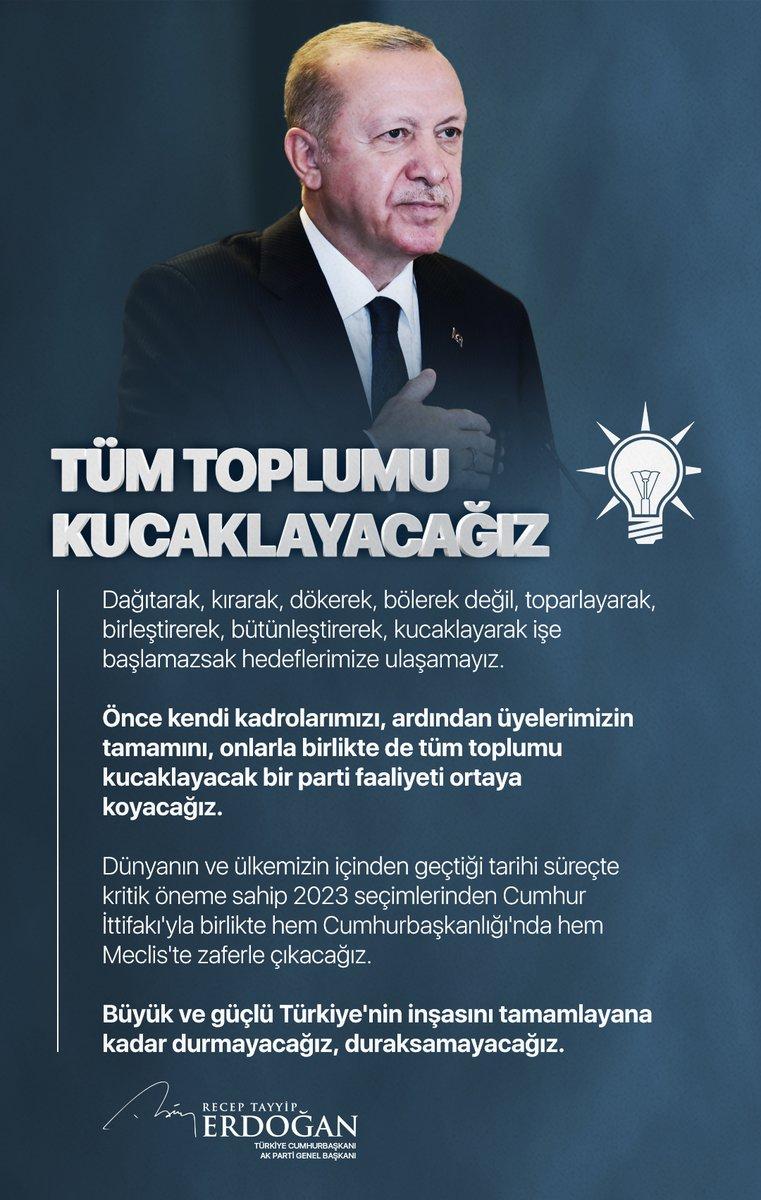 Büyük ve güçlü Türkiye'nin inşasını tamamlayana kadar durmayacağız, duraksamayacağız.