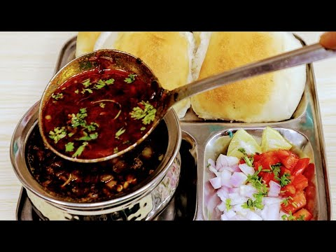 CLICK LINK TO VIEW POST =>   Spicy Misal Pav ki Recipe|New Recipes 2019 veg| Dinner Recipes Indian Vegetarian| recipe2020 | Veg You Hungry Face #recipes #food #cooking #delicious #cook #recipe PLEASE FOLLOW US! - Retweet [RT]