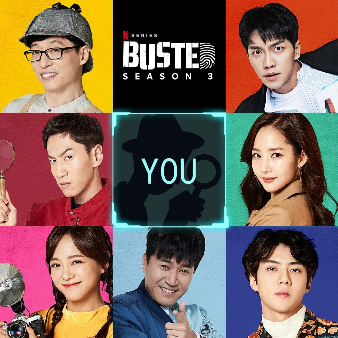 🔊พรุ่งนี้ #BustedSeason3 #SEHUN เริ่มตอนแรกทาง #Netflix ทั่วโลก