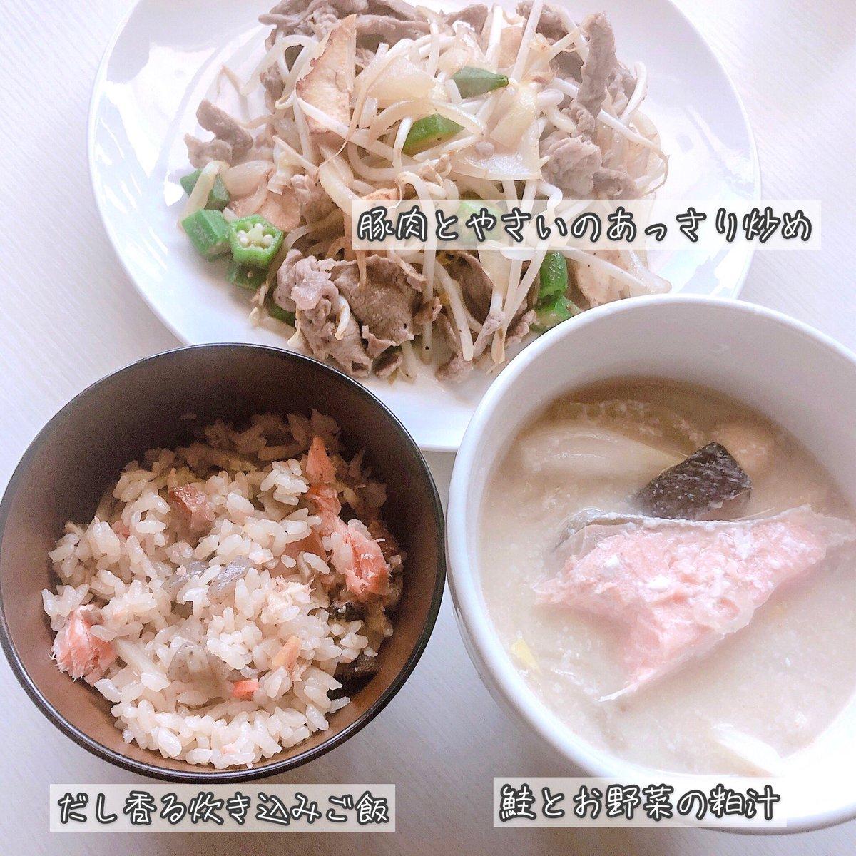 カフェするとしたら どんな名前つけるか考えた。 もはやつくるだけじゃ、ものたらんくなった。  ヘレンさんの炊き込みご飯 お出しを使わせていただきました。  #food #japan #follow #followme #likeforlike #follow4follow #followers  #follower #following #フォロー #フォロー大歓迎 #フォロー