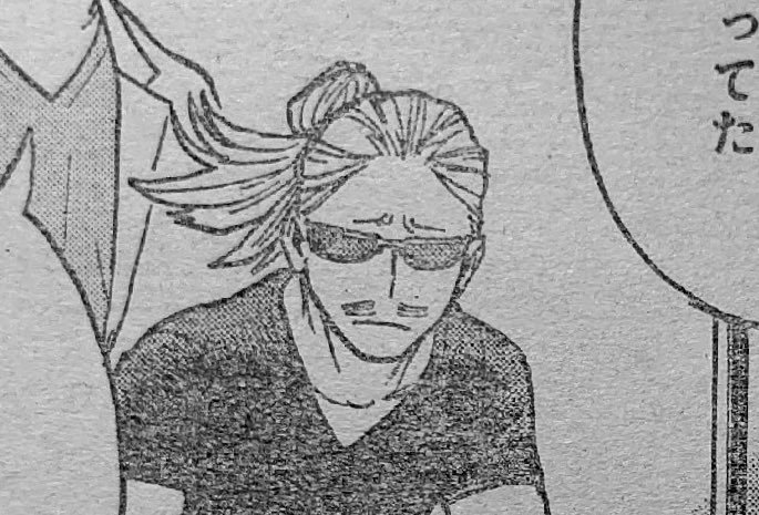 #bnha298  [stares] you're hot sir