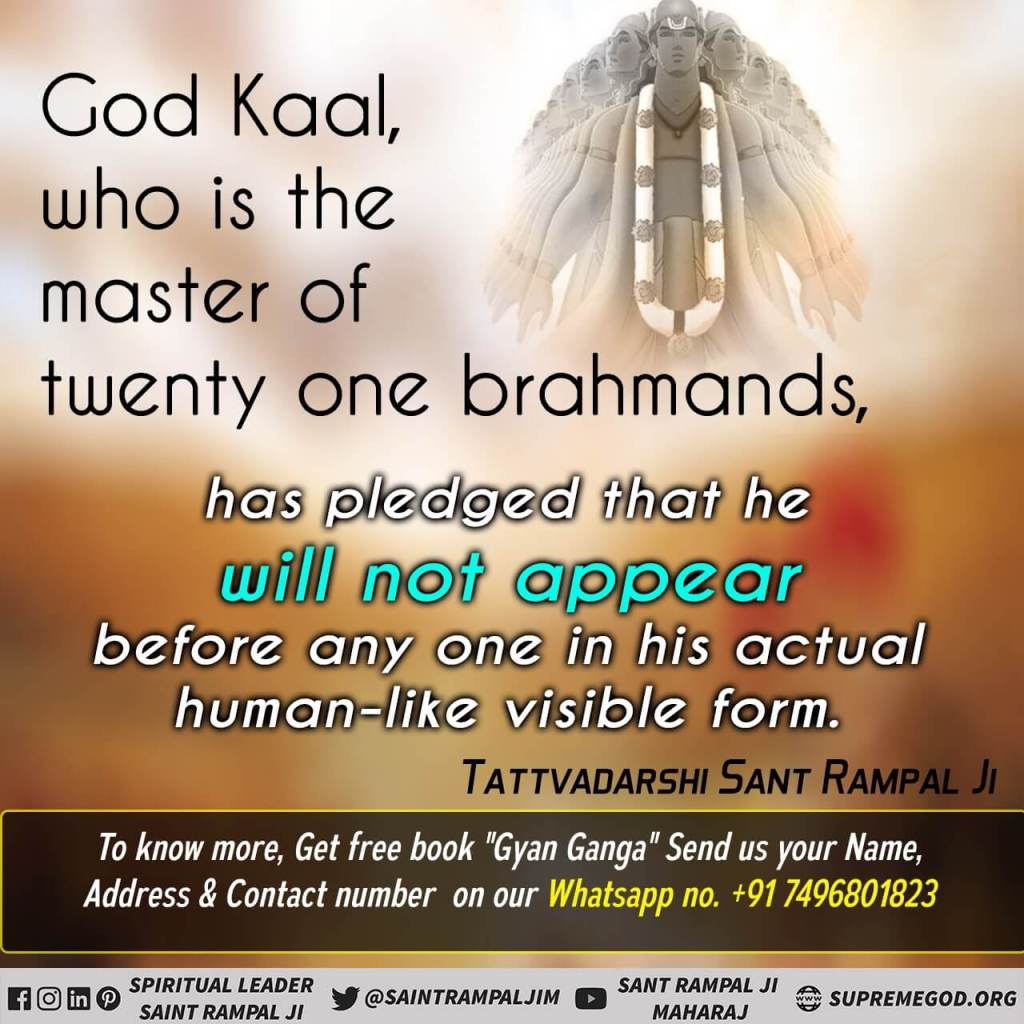 """Must know #HiddenTruthOfGita  """"The Salvation Mentioned in Gita Chapter 15 Verse 4 is not obtained by the Worship of Brahm."""" #ThursdayMotivation #ThursdayThoughts 👉  For More Information Visit Satlok Ashram YouTube Channel Now!"""