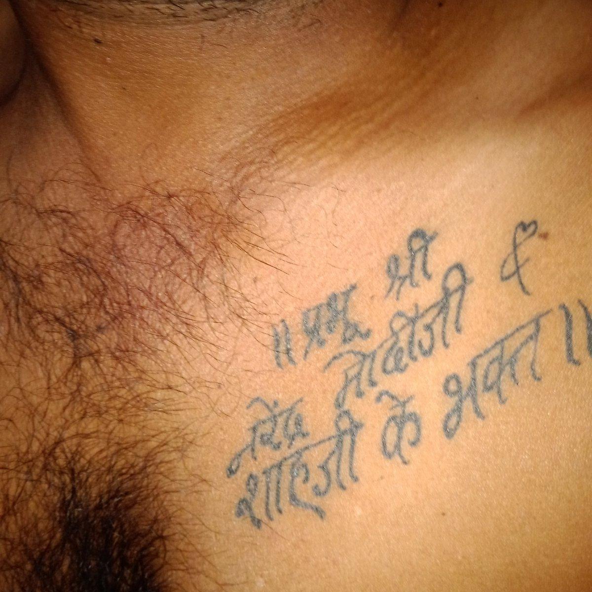 @AmitShah @jairamthakurbjp Only modi ji