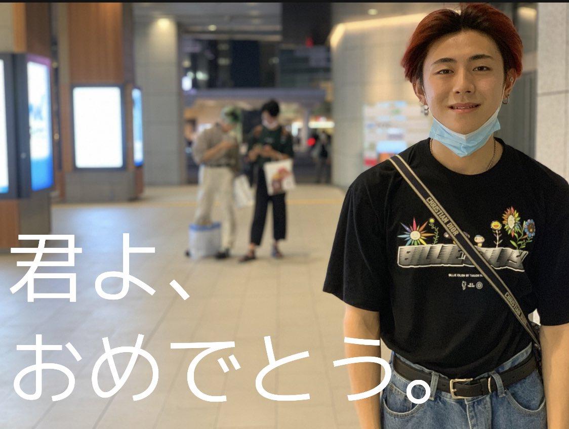 20歳なのよの岡野くんこれからもますますのご活躍をなのよ。 #本題ですが岡野海斗ハタチです #HappyKaitoDay