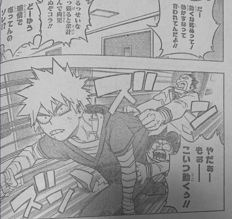 #bnha298 spoilers   HE RLLY WENT TO GO SEE IF DEKU IS ALRIGHT AAAA ABSUAISHS