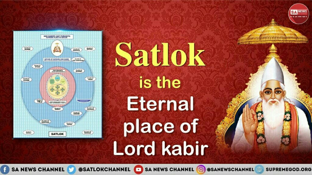 #ThursdayThoughts #GodMorningThursday Satlok vs Earth In Satlok there is constant supreme peace and happiness. There is not even a trace of peace and comfort in this kaal Brahms lok. @SaintRampalJiM  Must watch Iswer tv 8:30 pm everyday