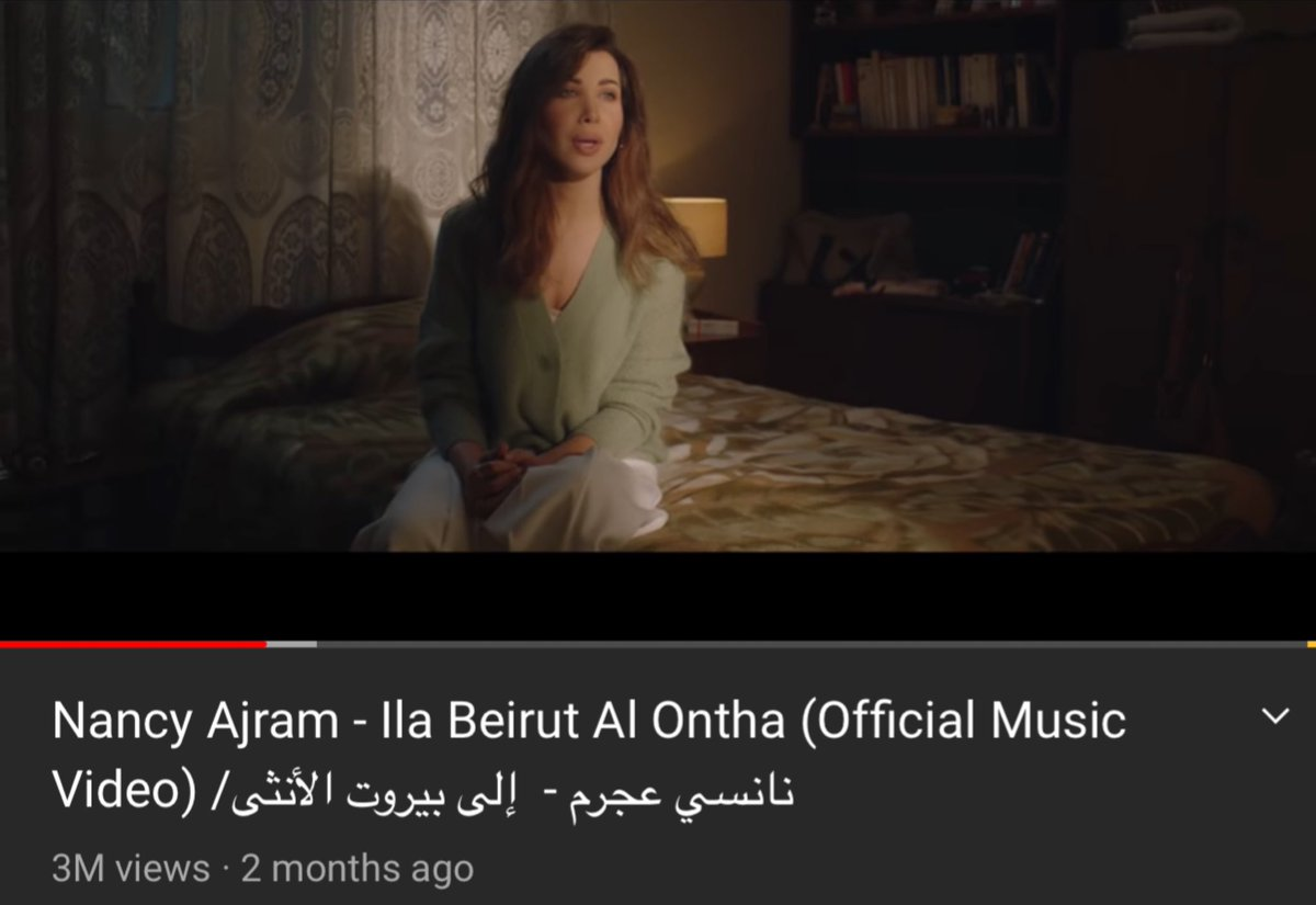 @NancyAjram #IlabeirutAlOntha 3 M Views on YouTube .🔝🔥🤩😍💙🤍